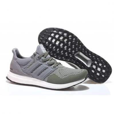 Adidas Boost boutique grise