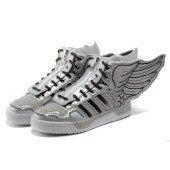 Adidas Jeremy Scott Wings france