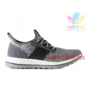 Adidas Pure Boost Zg baskets