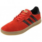 Adidas Seeley Cup baskets