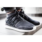 Adidas Tubular Nova baskets