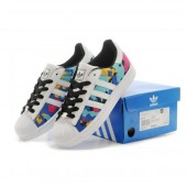 basket adidas superstar soldes