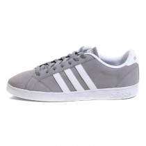 Adidas Neo baskets grise